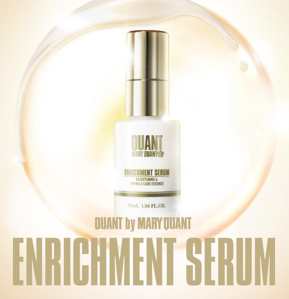 QUANT by MARY QUANT ENRICHMENT SERUM