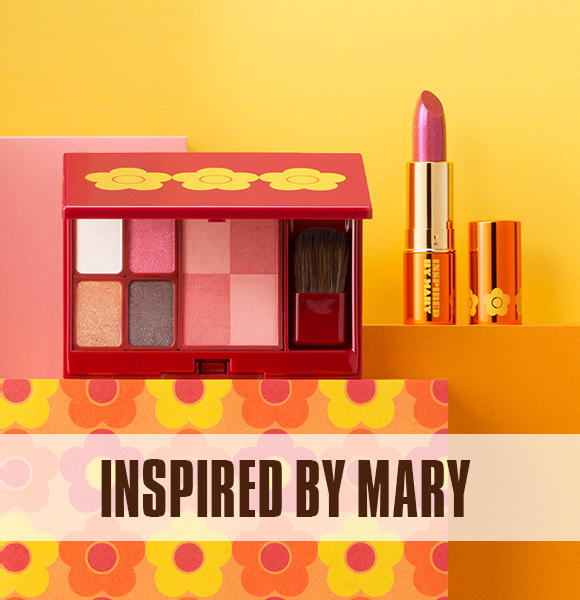 INSPIRED BY MARY  MAKEUP SET